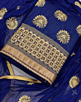 Beautiful Embroider Saree Cloth